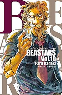 Cover of BEASTARS, Vol. 10 by Paru Itagaki